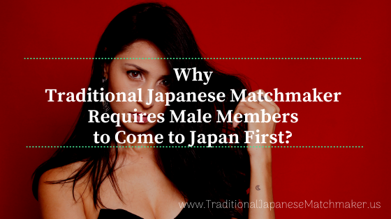 Japanese Woman Matchmaking