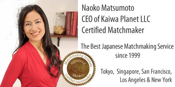 Naoko Matsumoto Traditional Japanese Matchmaker