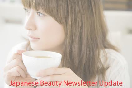 Japanese Beauty Newsletter