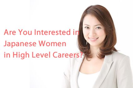 Japanese Women in High Level Careers