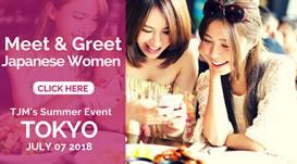 Meet Japanese Women Speed Dating Event