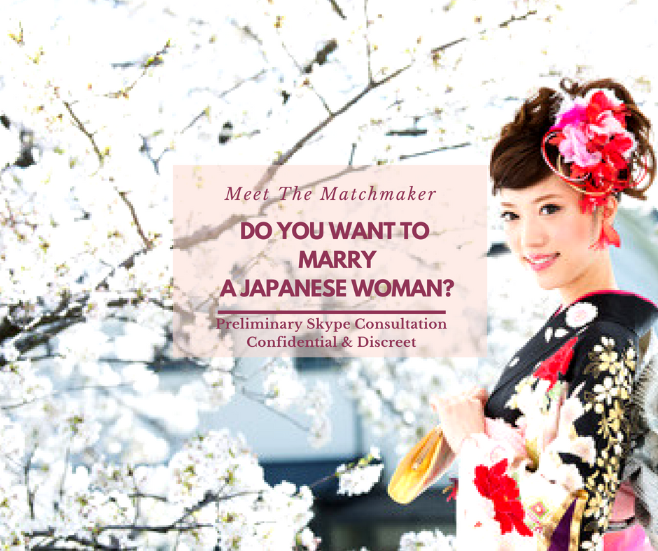 Do You Want to Marry a Japanese Woman?
