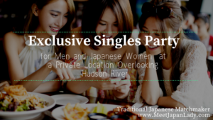 Marry a Japanese Women in NYC