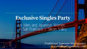 Marry a Japanese women in San Francisco