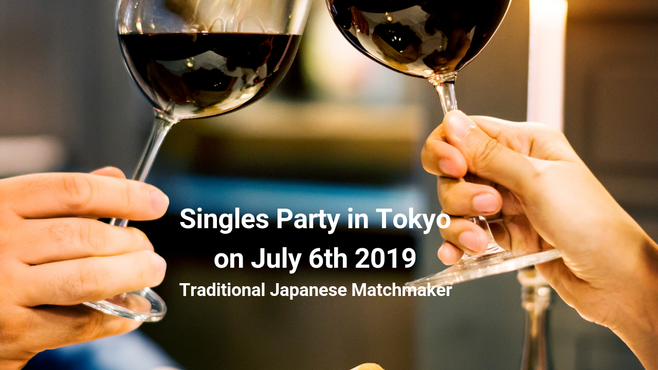 Singles Party with Japanese Women