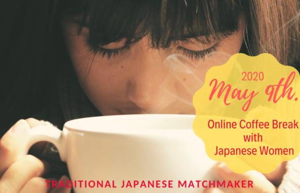 Online Coffee Break with Japanese Women